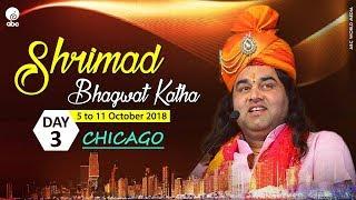 Shrimad Bhagwat Katha || 5 to 11 October 2018 || Day 3 || Chicago || Thakur Ji Maharaj