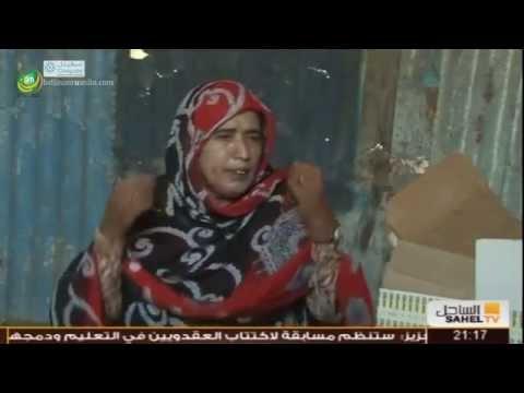 بالفيديو.. حكاية سيدة عربية تزوجت 55 مرة