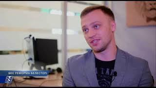 Бес реформа белестері. «Астана халықаралық қаржы орталығы»