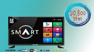 View One 32 Inch SMART Android LED TV Review 2019  Model  ।। Mehedi360
