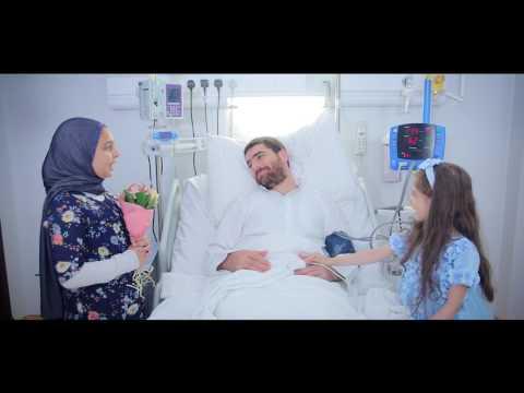 جمعية صندوق اعانة المرضى تطلق حملتها الاعلامية لشهر رمضان ٢٠١٧م بعنوان  #معا_نخفف_الألم_ونزرع_الامل