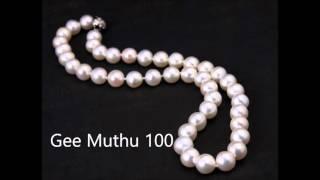 සිංහල ගී මුතු සියය Gee Muthu 100