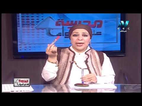 علوم لغات 2 إعدادي حلقة 11 ( Asexual reproduction in plants ) أ رشا عبد الله 18-04-2019