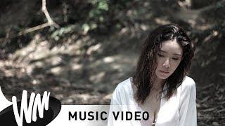 เราไม่รู้จักกัน - LULA [Official MV]