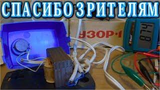 УЗОР*1 💡  РАЗГАДКА ПАРАДОКСА Резистора ПП3-40  /  СПАСИБО МОИМ ЗРИТЕЛЯМ!