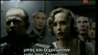 Απαραίτητη η γερμανική συναίνεση! (από Khan, 18/03/10)