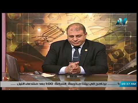 تاريخ الصف الأول الثانوي 2020 (ترم 2) الحلقة 1 - حضـارة العراق
