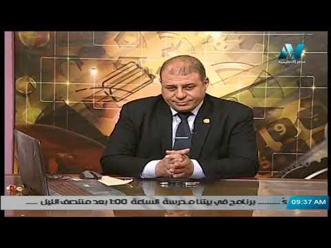 talb online طالب اون لاين تاريخ الصف الأول الثانوي 2020 (ترم 2) الحلقة 1 - حضـارة العراق دروس قناة مصر التعليمية ( مدرسة على الهواء )