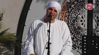 تحميل اغاني محمود التهامي وفرقة الحضرة - Mahmoud El Tohamy And Al Hadra Band MP3