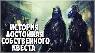 Skyrim ЛЕГЕНДАРНАЯ ИСТОРИЯ МОРСКОГО ВОЛКА (МОД)
