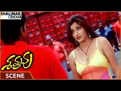 Shatruvu Movie || Navneet Kaur Tried To Impress Naveen || Naveen, Navneet Kaur || Shalimarcinema