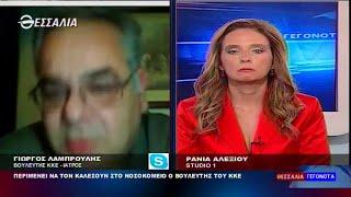 Περιμένει να τον καλέσουν στο νοσοκομείο ο βουλευτής του ΚΚΕ Γιώργος Λαμπρούλης 26 11 2020