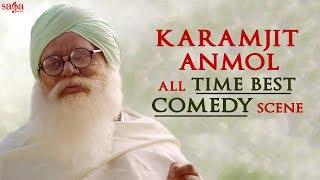 Karamjit Anmol - All Time Best Comedy Scene | Gippy Grewal | Punjabi Comedy Movie | Funny Scene 2018