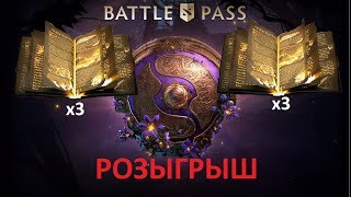 ОБЗОР КОМПЕНДИУМА 100 УРОВНЯ И РОЗЫГРЫШ BATTLE PASS x3