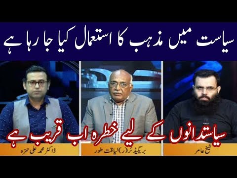 Bedhadak | 30 June 2018 | Kohenoor News
