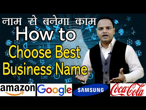 , title : 'How To Choose a Name For Business   Startup   Brand   Company   Business Name Idea in Hindi   Hindi