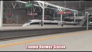 preview picture of video 'Beijing to Tianjin Train'