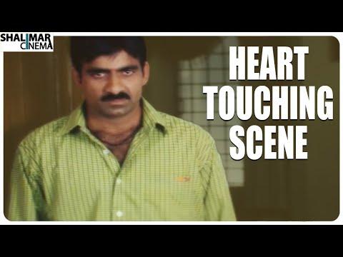Ravi Teja Heart Touching Scene || Khadgam Movie || Shalimar Cinema