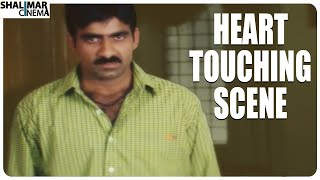 Ravi Teja Heart Touching Scene || Khadgam Movie || Shalimar Cinema