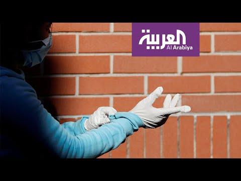 العرب اليوم - شاهد: ماذا نفعل كي لا يباغتنا فيروس
