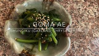 Goma-Ae (Shungiku ver.)