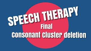 Speech Therapy Preschool.  Final Consonant Deletion