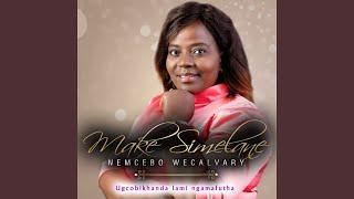 Ugcwele Ngaphakathi