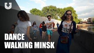 "Dance Walking Minsk: танцевальный флешмоб ""без музыки"""