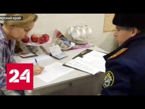 Красноярские чиновницы позарились на подарки для ветеранов - Россия 24