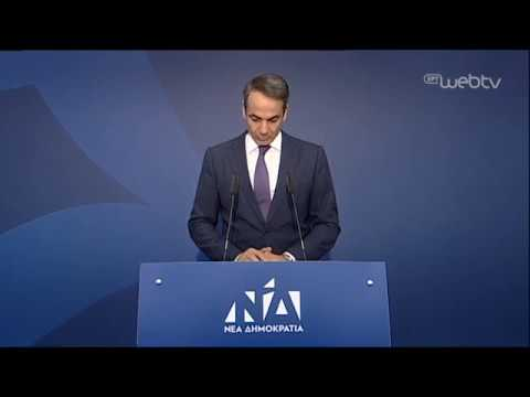 Μητσοτάκης: Ο χάρτης της Ελλάδας βάφτηκε γαλάζιος | 02/06/2019 | ΕΡΤ