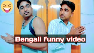 Beggar v/s common man effect lockdown।। Bengali funny video😜।। Star life Arambagh