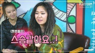 [Artist-view★] 김창동이 사랑하는 4인 4색 매력 뿜뿜 ! 음악 그룹 the튠 인터뷰