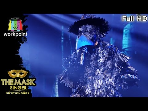 Endless Rain - หน้ากากอีกาดำ | THE MASK SINGER หน้ากากนักร้อง