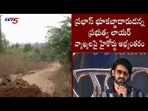 Image result for high court judgement on prabhas land