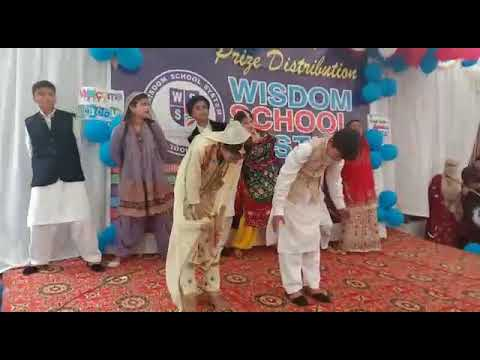 Annual Prize Distribution Ceremony 2019