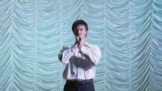 Песня Как молоды мы были -  Адоньев Дмитрий (г. Липецк) (под голос Хворостовского Дмитрия)