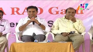 KTR Full Speech At Press Meet from Somajiguda Press Club   |  Great Telangana TV