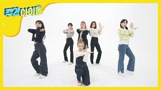 SUB Weekly Idol EP447 GFriend