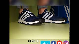 buy online d758f b91af Adidas Terrex Climacool Voyager bb1892  adimix.by