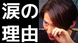 森田剛のある一言で三宅健が号泣した衝撃の理由。結婚後も変わらない2人の友情に、ファン感動の声が続出。