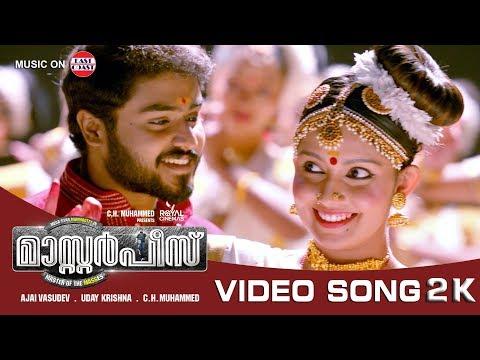 Madhumozhi Radhe song - Masterpiece