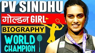 PV Sindhu Biography | Golden Girl की कहानी | Badminton Player | Olympics