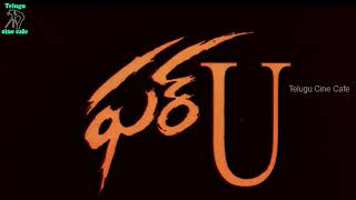 FOR YOU | TELUGU FULL MOVIE | SHAKEELA | RAJ KUMAR | RESHMA | TELUGU CINE CAFE