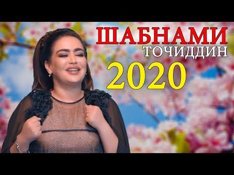 Шабнами Точиддин - Раста Ба Раста (Клипхои Точики 2020)