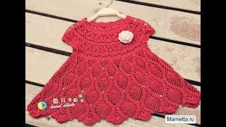 Crochet Patterns| For Free |vintage Crochet Baby Dress Pattern| 2298