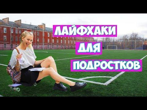 ДЕВОЧКИ ГОЛЫЕ 13 ЛЕТ видео онлайн - Tubelove.ru->