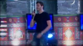 تحميل اغاني أحمد سمير شكلك فاهم .. Ahmed Samir Shaklak Fahem MP3
