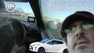 Plato's FASTEST GR Yaris Hot Lap | Fifth Gear by Fifth Gear