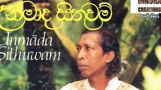 Unmada Sithuwam   Gunadasa Kapuge   Ektam Ge | Sinhala Songs Listing