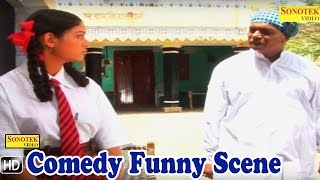 इसका टुटा पड़ा है | Megha Mehar, Dev Sharma | Laughs Comedy Funny Videos Scene |